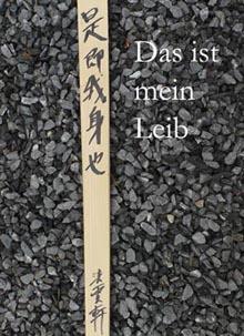 leib1_02