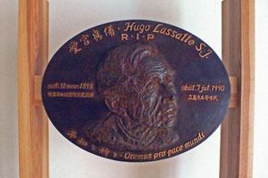 Relief von P. Lassalle - Original: Weltfriedenskirche Hiroshima